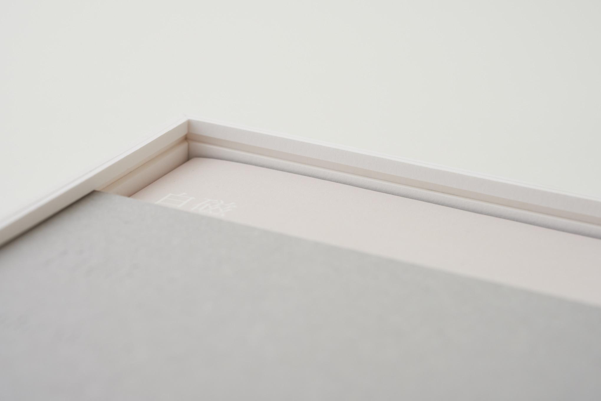 8Books & 8Boxes  『白磁』
