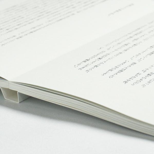 8Books & 8Boxes+1アーカイブ冊子
